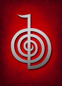 Cho-Ku-Rei-Reiki-Symbol.