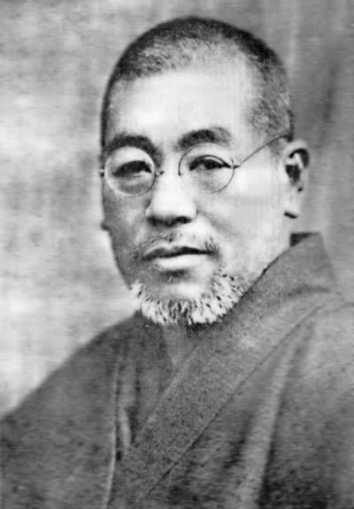 Mikao Usui Reiki Amazes