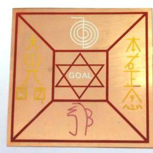 Reiki Goal Symbol Achievement Plate for Success