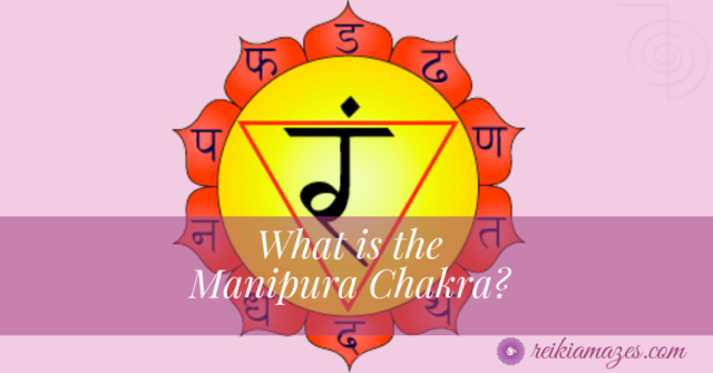 What is the Third Chakra ?